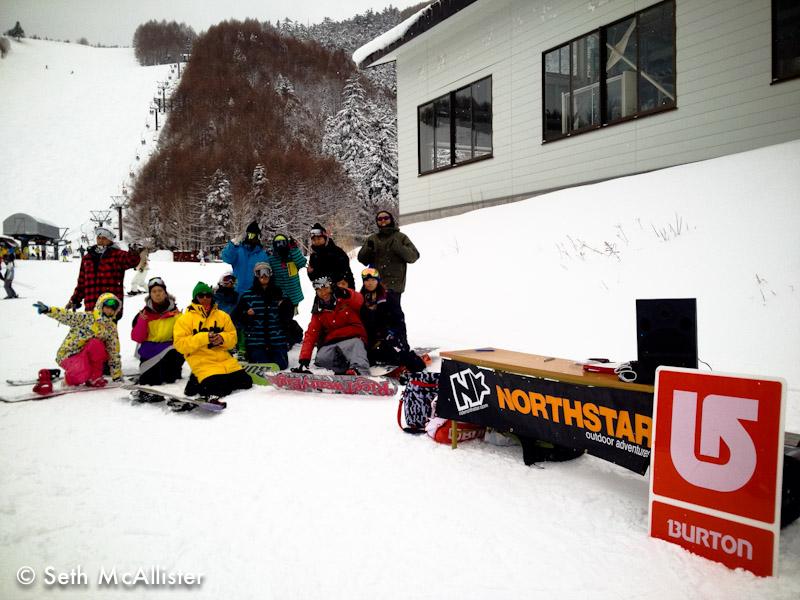 Mt. Norikura Park Butter Contest